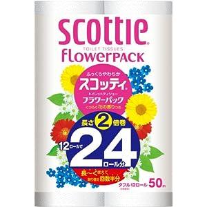 スコッティ フラワーパック 2倍巻き トイレット12ロール 50mダブル