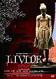 リヴィッド[DVD]