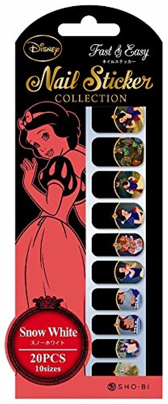データム性交影響するディズニーネイルステッカー 白雪姫