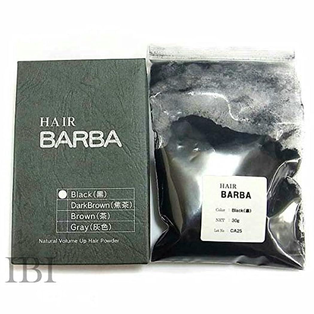 壁質素な正確にヘアバルバふりかけ式微髪毛 ブラック【単品】薄毛解消