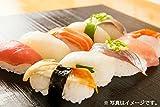冷凍 シャリ玉(寿司飯) 18g×15個入
