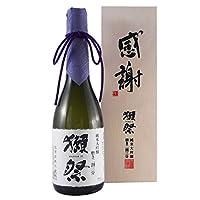獺祭【感謝!木箱入り】「磨き二割三分」純米大吟醸 720ml