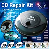手軽に手動式でCD・DVDの修復!CDリペアキット