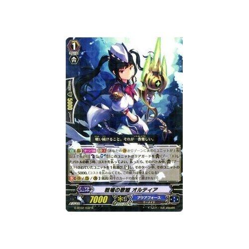 カードファイト!! ヴァンガード 戦場の歌姫 オルティア(R) / 風華天翔(G-BT02)シングルカード