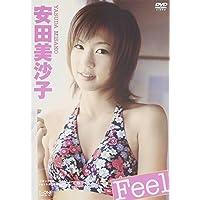 安田美沙子 Feel
