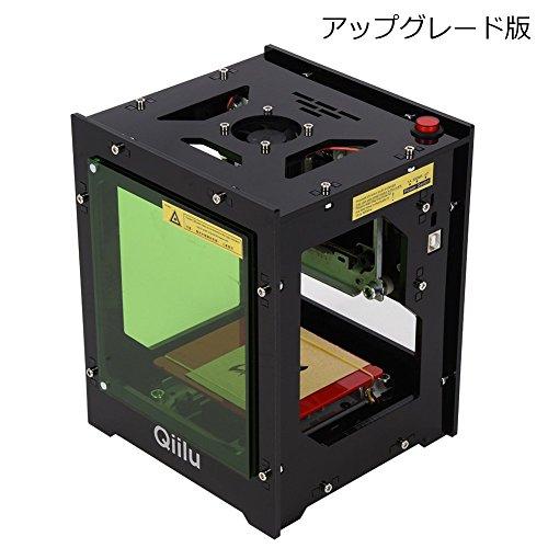 Qiilu 1500mw ポータブル レーザー彫刻機 DIY USB Bluetooth CNCルーターカッティングカーバー オフライン操作 彫刻機 Windows, Android & IOS用
