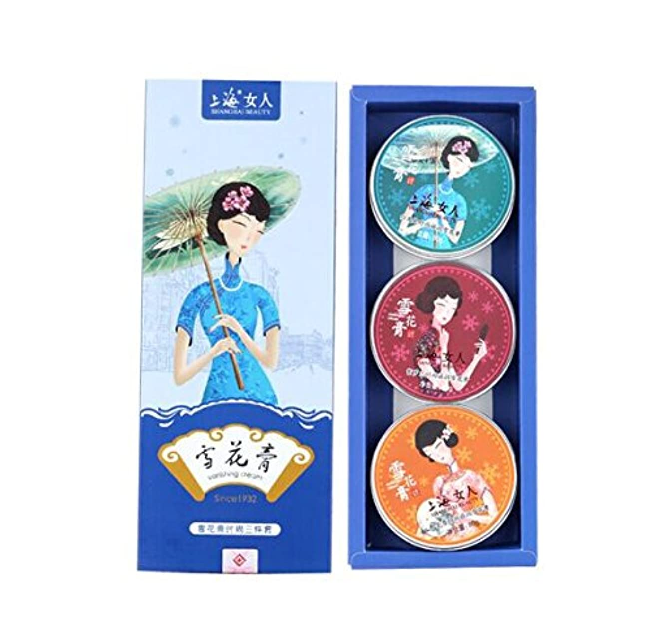 荷物広くネクタイ[オピニオン]中国製の化粧品上海の女性80g*3
