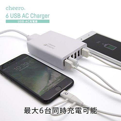 cheero 6 USBポート AC アダプタ 急速充電器 (QC3.0:1ポート対応) iPhone&Android対応 Auto-IC機能搭載 Qualcomm認証 CHE-316-WH (ホワイト)