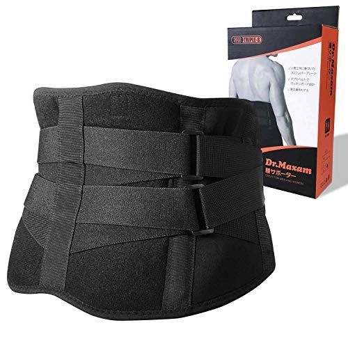 【柔道整復師が考えた】 腰痛ベルト サポートベルト 姿勢矯正 腰痛コルセット 男女兼用(Lサイズ)