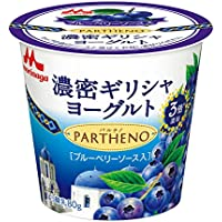 濃密ギリシャヨーグルトパルテノPARTHENO(ブルーベリーソース入り)12個入