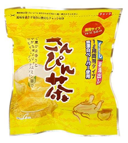 さんぴん茶 徳用サイズ(5g×50袋) 3個セット