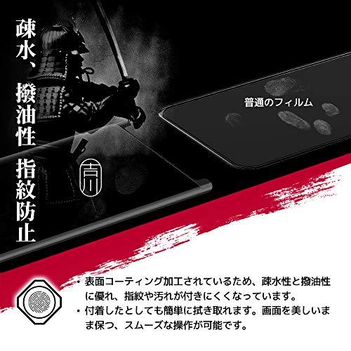 『Samsung Galaxy Note 9 用 液晶保護フィルム 強化ガラス galaxy note9 ガラスフィルム 吉川優品 【ケースに干渉せず タッチ反応が良い】全面 高透過率 硬度9H 気泡無し 指紋防止 3D曲面加工 (Samsung Galaxy Note 9)』の5枚目の画像