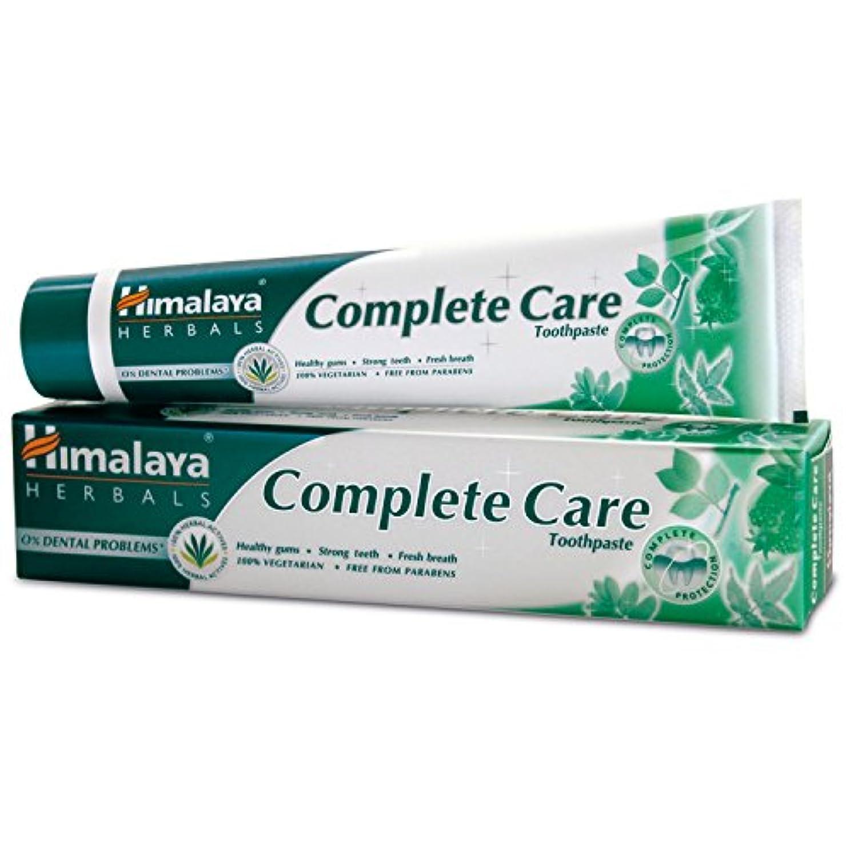 ブラウス朝食を食べる取得Himalaya Herbals Complete Care toothpaste 80 g