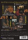 女優力 星野真里 [DVD]