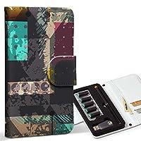 スマコレ ploom TECH プルームテック 専用 レザーケース 手帳型 タバコ ケース カバー 合皮 ケース カバー 収納 プルームケース デザイン 革 ユニーク 模様 カラフル 水玉 008660