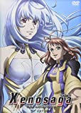 Xenosaga ゼノサーガ THE ANIMATION 6 [DVD]