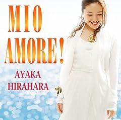 ミオ・アモーレ♪平原綾香のCDジャケット