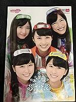 ももいろクローバーZ ももいろクリスマス2014 Shining Snow Story パンフレット