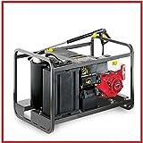 業務用高圧洗浄機スチームHDS 1000BE温水タイプ