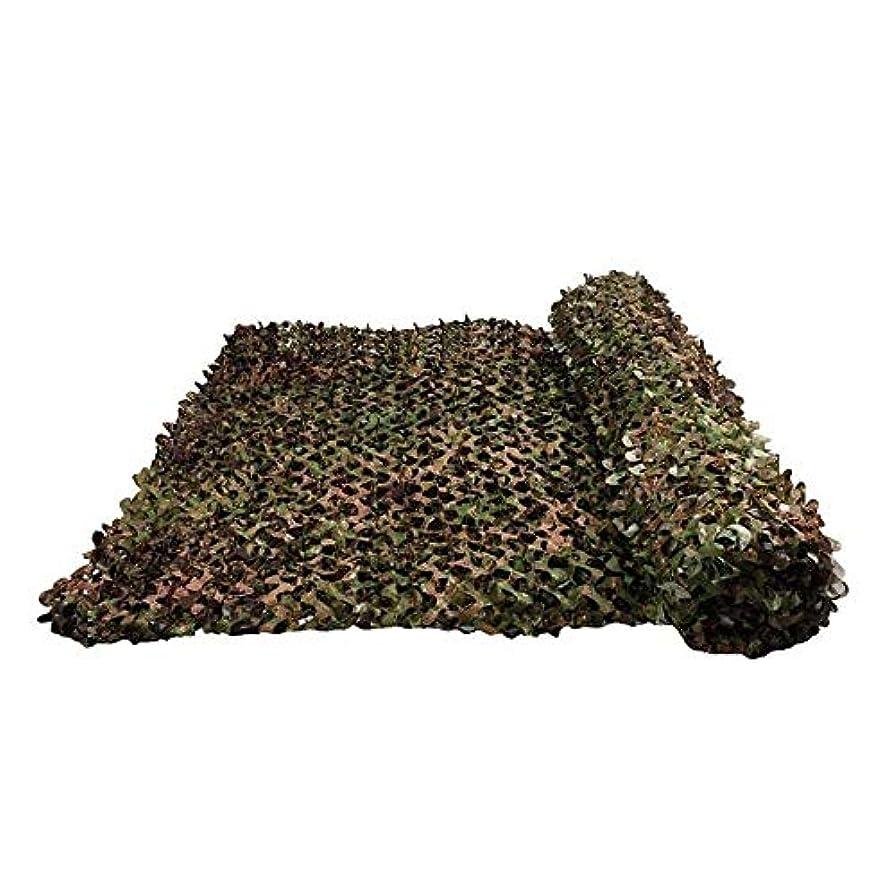 非難する構成輝度サンシェードカモフラージュネットミリタリーカモフラージュネット キャンプ空中迷彩屋外のキャンプに対するオックスフォードの砂漠迷彩ネットメッシュ保護パーティーデコレーションUV非表示テントキャンプシェルター迷彩カバー(1.5 * 2メートル) 迷彩ネッティングテント (Size : 3*6m)