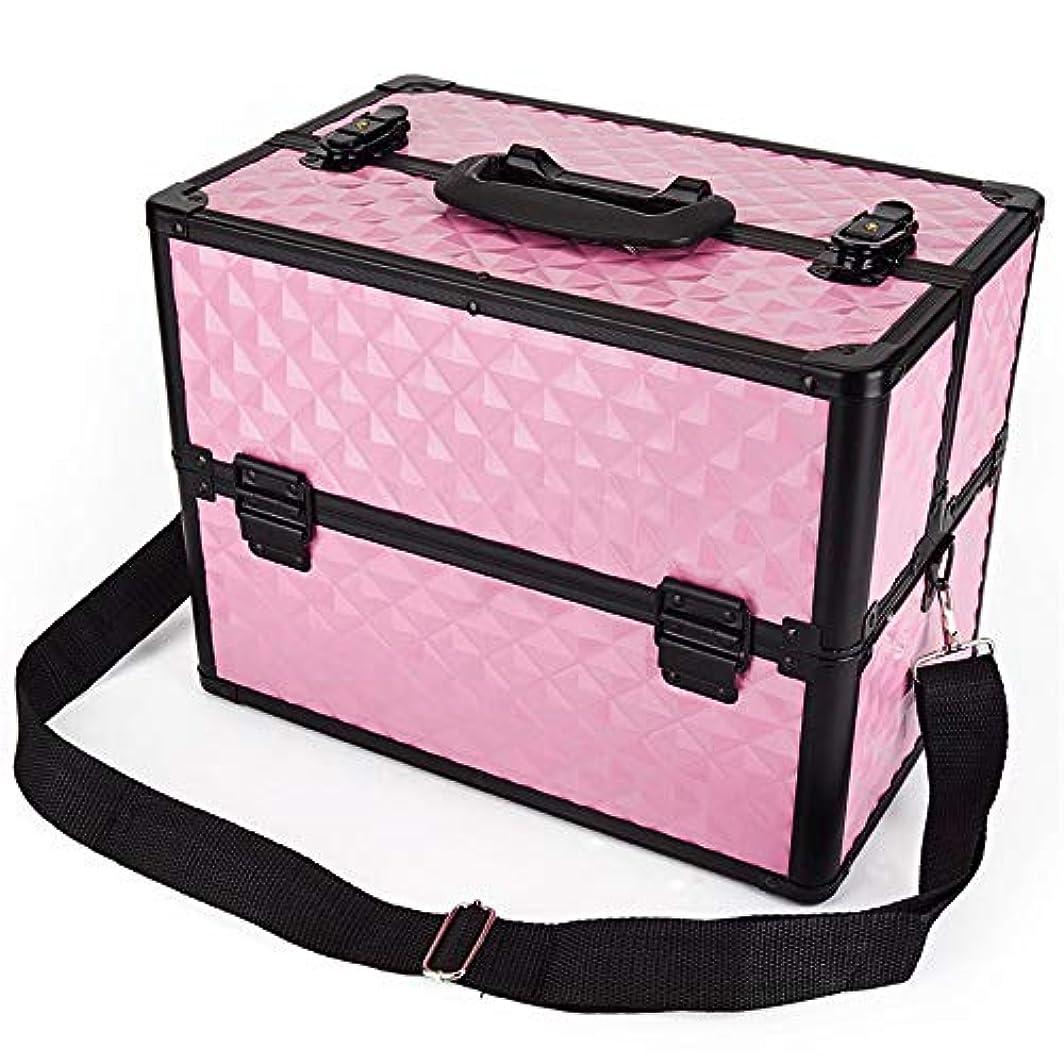 追放する悪因子不機嫌化粧オーガナイザーバッグ 多機能ポータブルプロの旅行メイクアップバッグパターンメイクアップアーティストケーストレインボックス化粧品オーガナイザー収納用十代の女の子女性アーティスト 化粧品ケース (色 : ピンク)