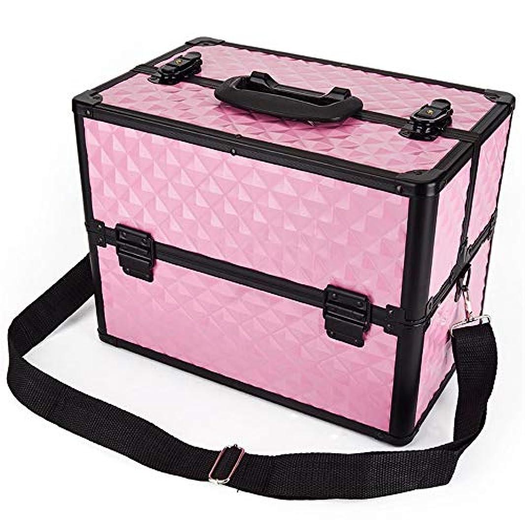 引き付ける労働イタリアの化粧オーガナイザーバッグ 多機能ポータブルプロの旅行メイクアップバッグパターンメイクアップアーティストケーストレインボックス化粧品オーガナイザー収納用十代の女の子女性アーティスト 化粧品ケース (色 : ピンク)