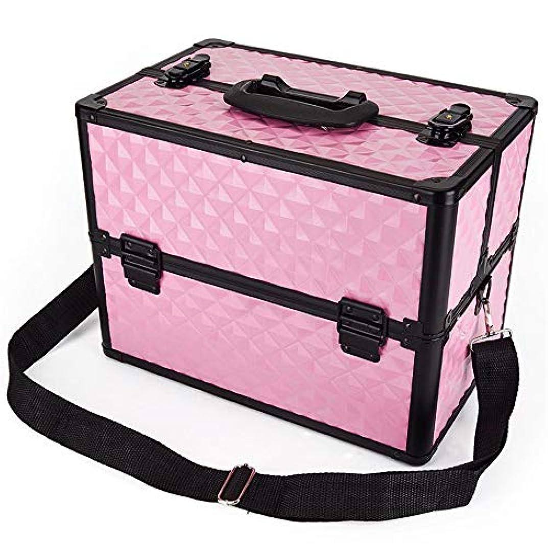 桁一次インポート化粧オーガナイザーバッグ 多機能ポータブルプロの旅行メイクアップバッグパターンメイクアップアーティストケーストレインボックス化粧品オーガナイザー収納用十代の女の子女性アーティスト 化粧品ケース (色 : ピンク)