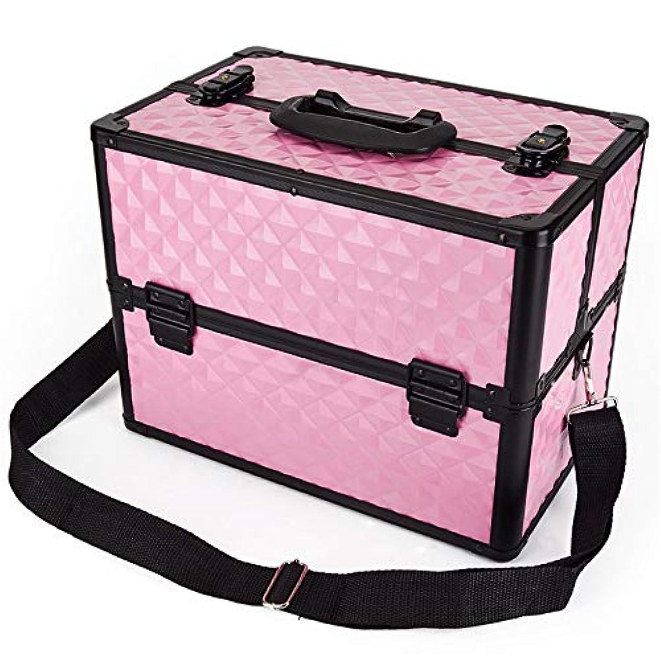 酸化物ハプニング死にかけている化粧オーガナイザーバッグ 多機能ポータブルプロの旅行メイクアップバッグパターンメイクアップアーティストケーストレインボックス化粧品オーガナイザー収納用十代の女の子女性アーティスト 化粧品ケース (色 : ピンク)