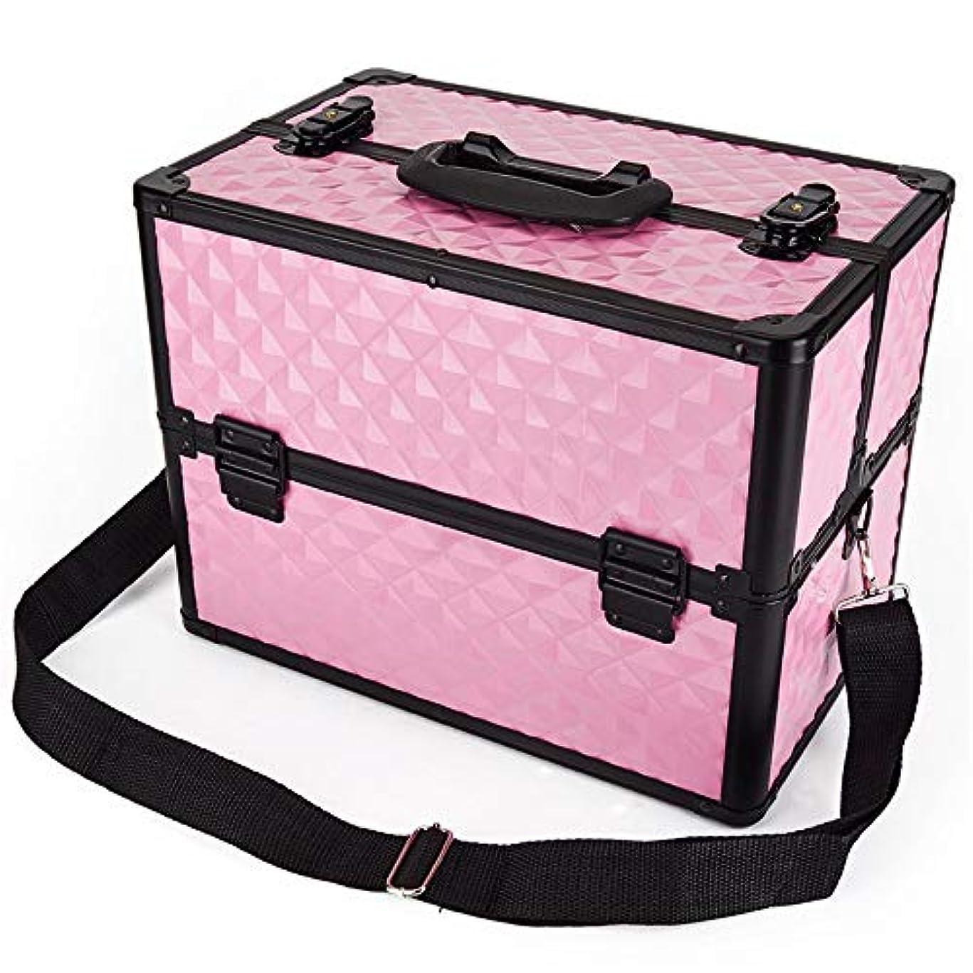 散逸従事する基本的な化粧オーガナイザーバッグ 多機能ポータブルプロの旅行メイクアップバッグパターンメイクアップアーティストケーストレインボックス化粧品オーガナイザー収納用十代の女の子女性アーティスト 化粧品ケース (色 : ピンク)