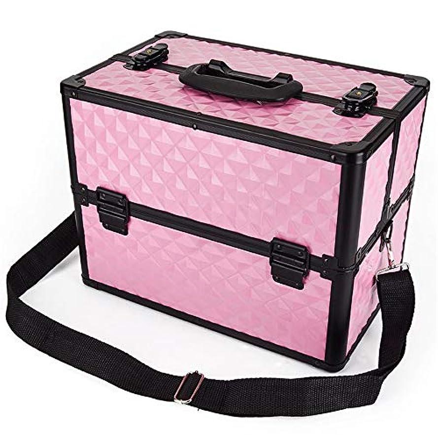 伝統的パスポート草化粧オーガナイザーバッグ 多機能ポータブルプロの旅行メイクアップバッグパターンメイクアップアーティストケーストレインボックス化粧品オーガナイザー収納用十代の女の子女性アーティスト 化粧品ケース (色 : ピンク)