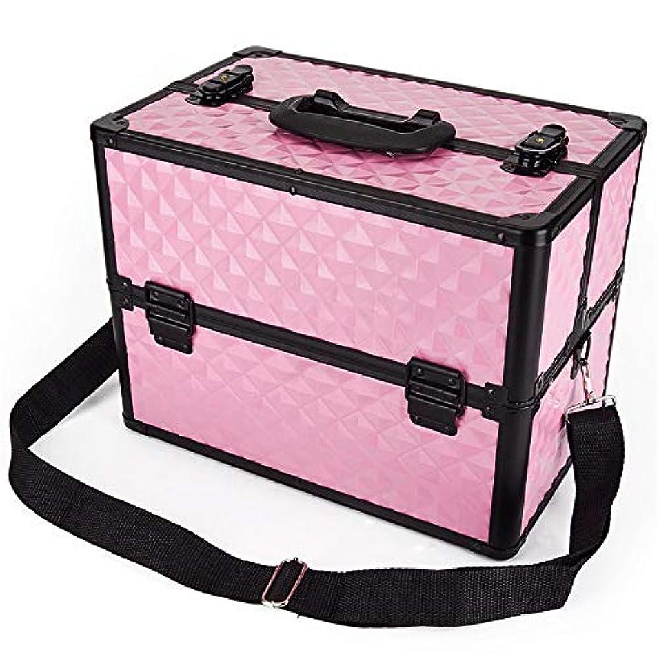 傑出したハチ憤る化粧オーガナイザーバッグ 多機能ポータブルプロの旅行メイクアップバッグパターンメイクアップアーティストケーストレインボックス化粧品オーガナイザー収納用十代の女の子女性アーティスト 化粧品ケース (色 : ピンク)