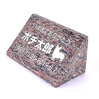 Pet&Love. ペットのお墓(犬用) 墓石 立体型 小型 犬種選択可能 オーダーメイド メッセージ変更可能 縦置き型 150x75mm (レッド)