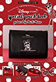 DisneySTORE special pouch book produced by Daichi Miura (バラエティ)