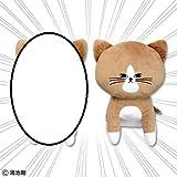 猫のぽんた お座りBIGぬいぐるみ【アドアーズ限定】 真顔単品