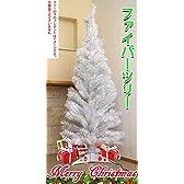 高輝度ファイバーツリーホワイト クリスマスツリー 白 150cm 流れるように色が変化! AC100V USB イルミネーション 電飾