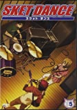 SKET DANCE 第5巻 通常版[DVD]