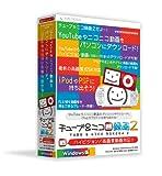 チューブ&ニコ録画2 Windows版