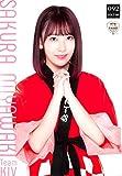 【宮脇咲良】 公式グッズ HKT48 大感謝祭限定 特製個別ポスター