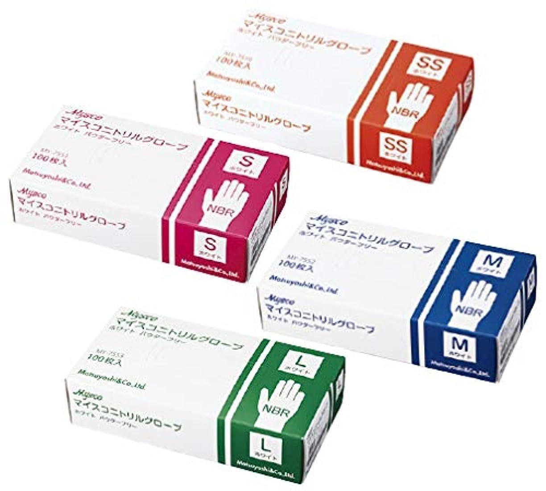 たるみ利用可能表面マイスコ ニトリルグローブ ホワイト 粉なし M 100枚入り 3箱