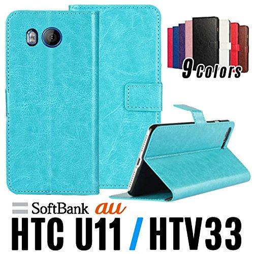 【litbrian 硬度 9H 液晶保護 強化 ガラスフィルムセット】PUレザー (Softbank/au) HTC U11手帳型 ケース,HTV33 ケース,HTV33 カバー,HTC U11 ケース,HTC U11 カバー (ブルー)