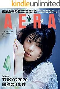 AERA6/29号