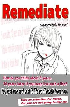 [蓮見あつき, Hasumi Atuki]のRemediate (English Edition)