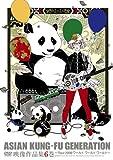 映像作品集6巻~Tour 2009 ワールド ワールド ワールド~ [DVD] 画像