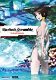 Mardock Scramble: Second Combustion [DVD] [Import]