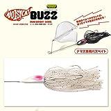メガバス(Megabass) NOISY CAT BUZZ(ノイジーキャットバズ) ピュアホワイト 34692