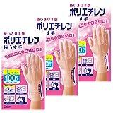 【まとめ買い】使いきり手袋 ポリエチレン 極うす手 Lサイズ 半透明 100枚 使い捨て 食品衛生法適合×3個