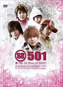The 1st STORY of SS501 [DVD]