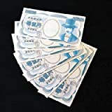 リピート6枚紙幣 P5026