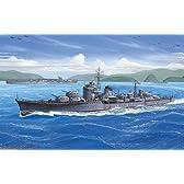 青島文化教材社 1/700 ウォーターラインシリーズ 日本海軍 駆逐艦 秋月 プラモデル 426