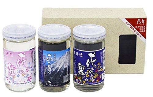 花の舞 カップ酒飲み比べセット180ml×3本(純米吟醸酒×吟醸酒×本醸造酒)